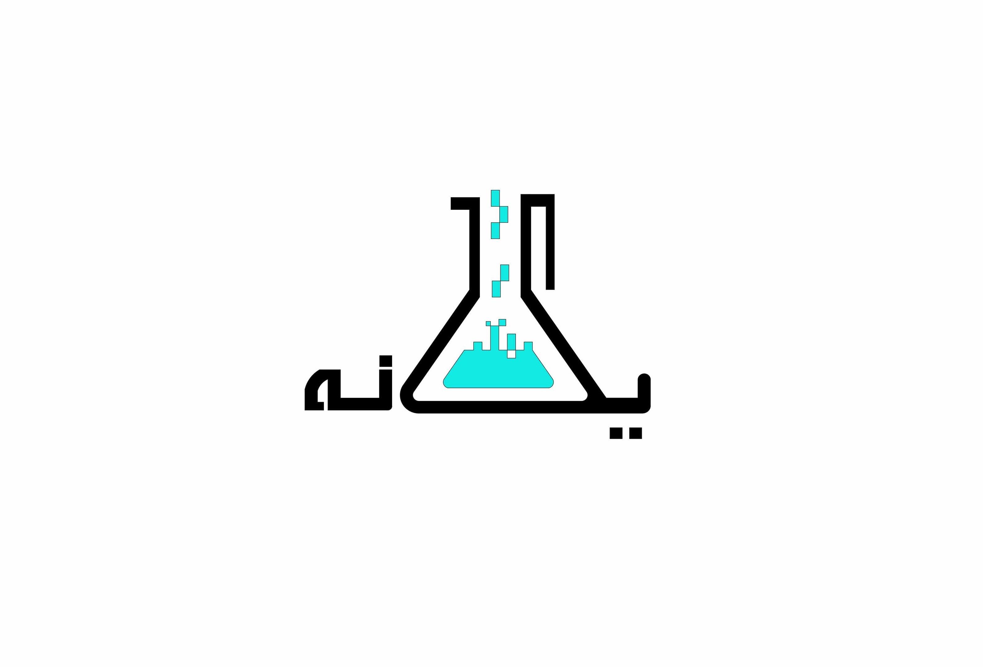 شیمیایی یگانه – فروش مواد شیمیایی
